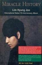 MIRACLE HISTORY [세계데뷔 7주년 기념앨범] - 임형주 미라클 히스토리 (3CD) * 7000장 한정반