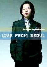 LIVE FROM SEOUL [2CD+1DVD] - 임형주 서울 라이브