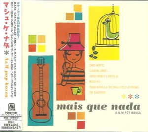 [일본반] V.A - Mas Que Nada - A&M Pop Bossa