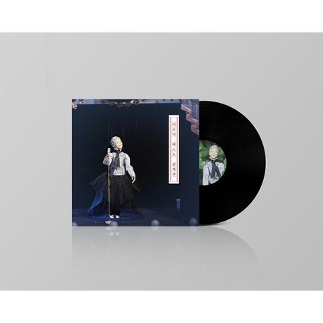 [미개봉][LP] 이은미 - 베스트 컬렉션 [180g Black Vinyl LP][한정반]