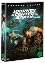 잃어버린 세계를 찾아서 [JOURNEY TO THE CENTER OF THE EARTH] [1disc]