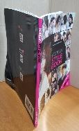KOREAN STYLE BOOK