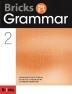 중학 Grammar. 2 (Bricks/CD없음/정답표기/교사용)