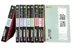 不朽 Book's 불후북스 고전 - 현대인을 위한 동양고전신서 (전10권/세트) [무료배송]