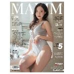 맥심 코리아 Maxim korea 2021년 5월