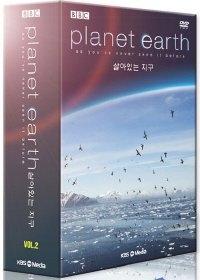 Planet earth. 살아있는 지구.DVD.미개봉