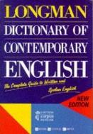 롱맨현대영영사전 new edition-1996.번호1