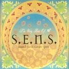 The Best of S.E.N.S. (2cd) [아웃케이스 포함] 새것같은 개봉 * 센스 베스트