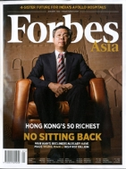 Forbes Asia (월간): 2014년 01월 15일 #