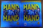 HAND in HAND 4(Student Book+Workbook)
