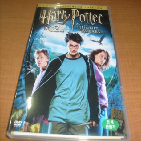 [소장품 DVD] 해리 포터와 아즈카반의 죄수(2 disc Widescreen Edition)