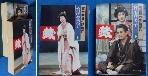 藏 上 ~ 下 [전2권 세트] [일본서적] /사진의 제품  / 상현서림 / :☞ 서고위치:OH 3 * [구매하시면 품절로 표기됩니다]