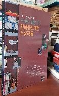 제11회 대한민국 민화공모대전 수상작전  -초판-새책수준-컬러도판-아래사진참조-