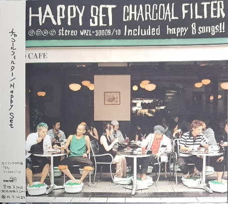 [일본반] Charcoal Filter - Happy Set [CD+DVD][초회한정반]