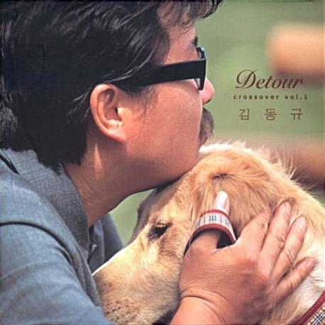 김동규 - Detour : Crossover