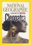 NATIONAL GEOGRAPHIC 2011.7 CLEOPATRA