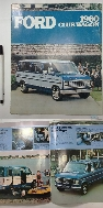 1980 Ford Club Wagon  Catalog