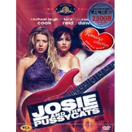 (DVD) 푸시캣 클럽 (Josie And The Pussycats)