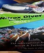 Nitrox diver- 다이버 /한글판-스튜던트 매뉴얼