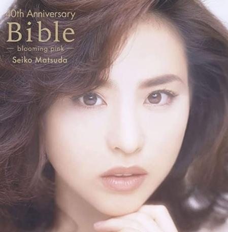 Seiko Matsuda 40th Anniversary Bible/blooming pink lp 미개봉