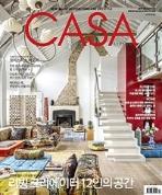 까사리빙 2019년-12월호 (CASA Living) (신208-6)