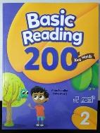 Basic Reading 200 Key Words. 2