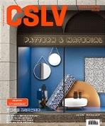 까사리빙 2021년-4월호 (CASA Living) (신241-6)