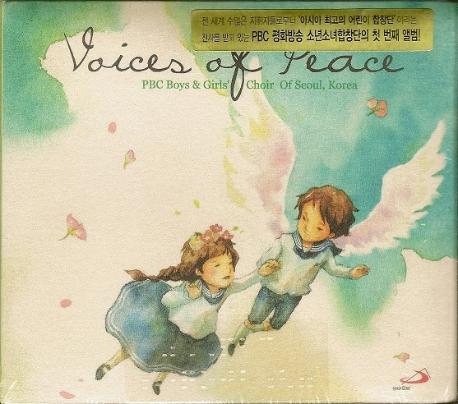 PBC 평화방송 소년소녀합창단 / Voices of Peace
