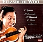 우예주 (Elizabeth Woo) / Romantic Debut (EKCD0616)