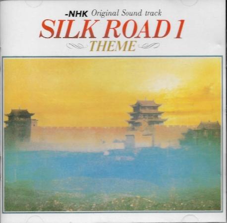 Kitaro - Silk road 1 - Theme (키타로 실크로드1 테마)