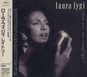 [일본반] Laura Fygi - Turn Out The Lamplight