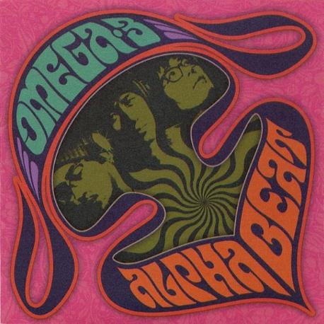 Omega 3 (오메가 쓰리) - Alpha Beat