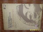 영문판 Organized / The 9th Congress of Asia Pacific Association for Respiratory Care 2000 -사진.꼭상세란참조
