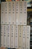 대정신수대장경大正新修大藏經 1~15  /사진의 제품  ☞ 서고위치:ku +1