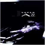 [CD] 슈퍼 재즈 (Super Jazz) 1