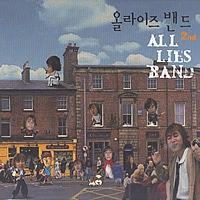 올라이즈 밴드 / 2집 - All Lies Band (Digipack)
