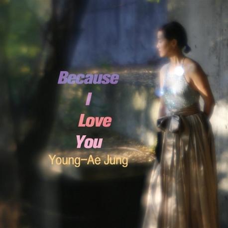 정영애 (Young-Ae Jung) - Because I Love You (홍보용 음반)