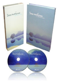 [DVD] 편안한 휴식을 위한 영상음악 DVD 고급앨범세트 (미개봉/2DVD))