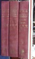 Shakespeare (Vol 1: Comedies, Vol 2: Histories, Vol 3: Tragedies and Romances) Hardcover [전3권] /사진의 제품    ☞ 서고위치:RT 3 *[구매하시면 품절로 표기됩니다]
