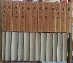 국역 동문선 전12권 세트   [수정재판본]  /사진의 제품  ☞ 서고위치:매 장
