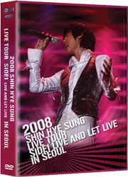 [DVD] 신혜성 / 2008 신혜성 라이브 콘서트 - Live And Let Live in Seoul + 콘서트 미니 포토북 (Shin hye sung live tour side1 live and let live in seoul/미개봉)