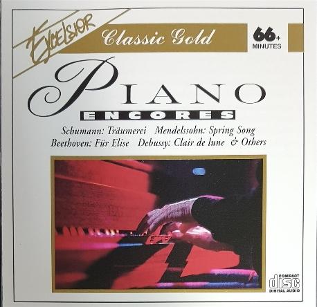 [수입] V.A - Piano Encores