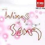 [미개봉] V.A. / 노래의 날개 위에 2 (On The Wings of Song Vol.2) (미개봉/EKCD0446)