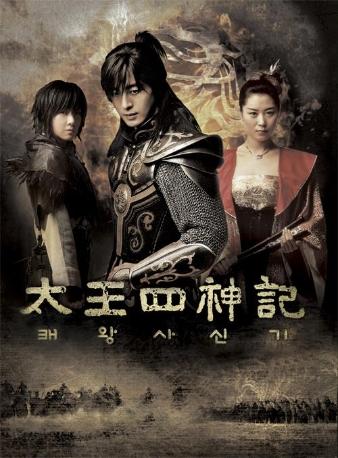태왕사신기 (太王四神記) - O.S.T. (히사이시 조) (CD+DVD)