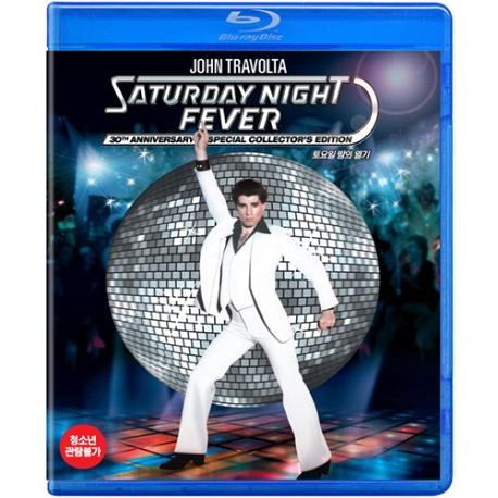 (블루레이) 토요일밤의 열기 (Saturday Night Fever)