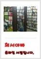 한솔교육 주니어 플라톤 총46권 패키지판매 - 중상급