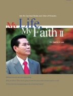 My life, My faith 2