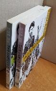 한국과 일본 왜곡과 콤플렉스의 역사 1.2 (2권 세트)