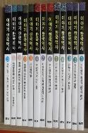 이야기 한국역사 [전13권 세트]    /사진의 제품 ☞ 서고위치:mk 6