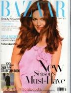 바자 2008년-6월호 (Harper's BAZAAR) (신54-2